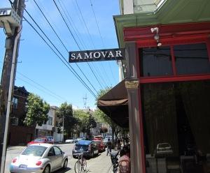 Samovar Signage